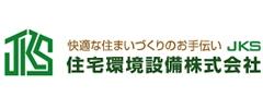 ラジオ日本放送で当社CM 絶賛放送中!