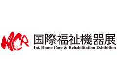 第41回 国際福祉機器展 H.C.R2014に出展します